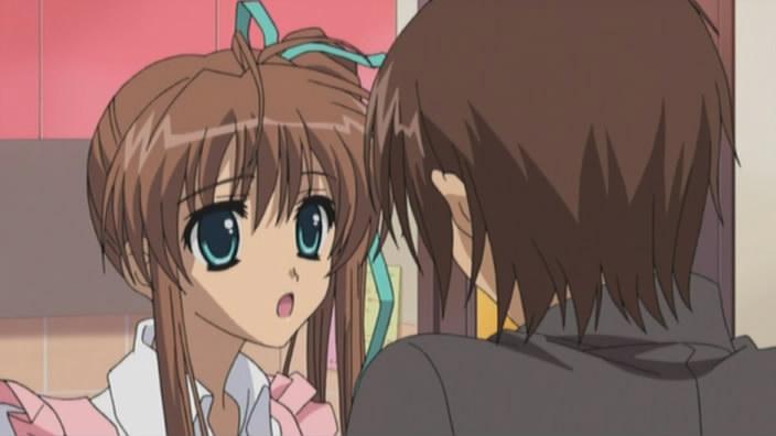 Akane-Iro Ni Somaru Saka Serien Stream